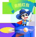 馆陶网站建设